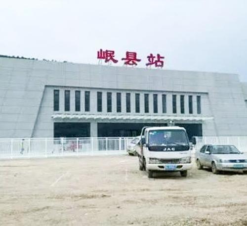 岷县火车站防水