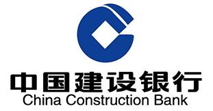 中国建设银行股份有限公司甘肃省分行