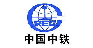 中铁二十一局集团第五工程公司