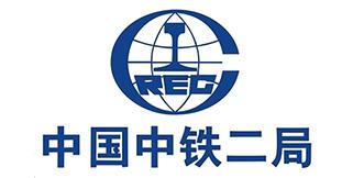 中铁二十三局集团第二工程公司